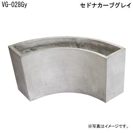 セドナカーブグレイ  VG-028Gy