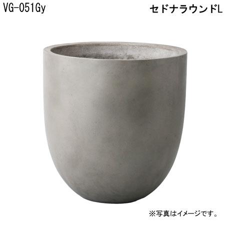 セドナラウンドL  VG-051Gy