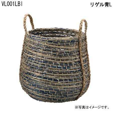 リゲル青L  VL001LBl