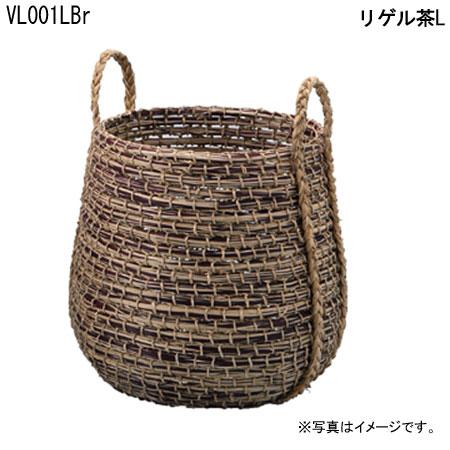 リゲル茶L  VL001LBr