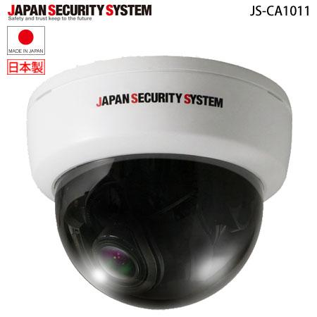 [送料無料]AHD対応2.2メガピクセル屋内ドームカメラ
