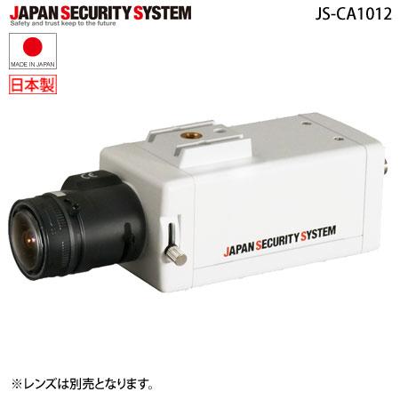 [送料無料]AHD対応2.2メガピクセル屋内ボックスカメラ