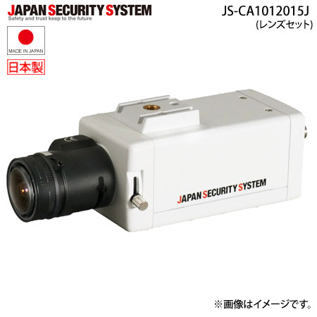 [送料無料]AHD対応2.2メガピクセル屋内ボックスカメラ レンズセット(8~50mmバリフォーカルレンズ)