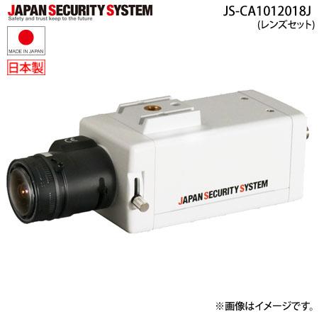 [送料無料]AHD対応2.2メガピクセル屋内ドームカメラ レンズセット(2.8~13mmバリフォーカルレンズ)