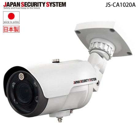 [送料無料]AHD対応2.2メガピクセル蜘蛛の巣ガード機能・ハイパーLED搭載 屋外IRカメラ