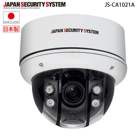 [送料無料]AHD対応2.2メガピクセルハイパーLED搭載 屋外IRドームカメラ