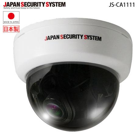 [送料無料]AHD対応2.2メガピクセル屋内ワンケーブルドームカメラ