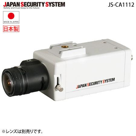 [送料無料]AHD対応2.2メガピクセル屋内ワンケーブルボックスカメラ