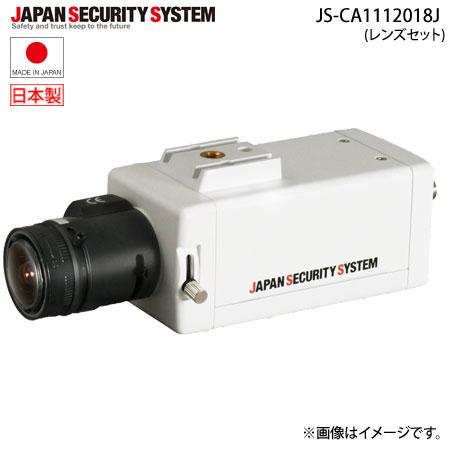 [送料無料]AHD対応2.2メガピクセル屋内ワンケーブルボックスカメラ レンズセット(2.8~13mmバリフォーカルレンズ)