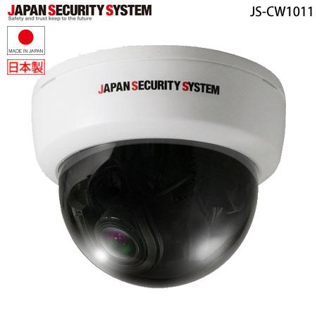 [送料無料]フルHD対応2メガピクセル屋内ドーム型ネットワークカメラ