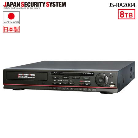 [送料無料]ハイブリッド(アナログHD・ネットワーク) 4chデジタルレコーダ 8TB