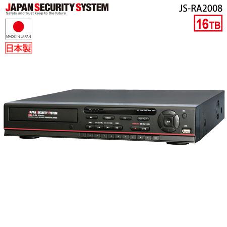 [送料無料]ハイブリッド(アナログHD・ネットワーク) 8chデジタルレコーダ 16TB