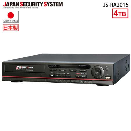 [送料無料]ハイブリッド(アナログHD・ネットワーク) 16chデジタルレコーダ 4TB