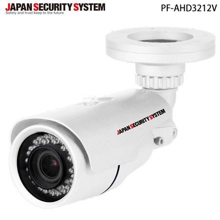 [送料無料]AHD対応2.2メガピクセル屋外IRカメラ