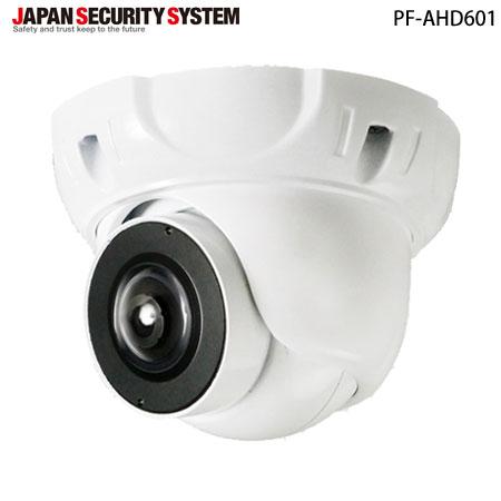 [送料無料]AHD対応2.2メガピクセル 180度パノラマカメラ