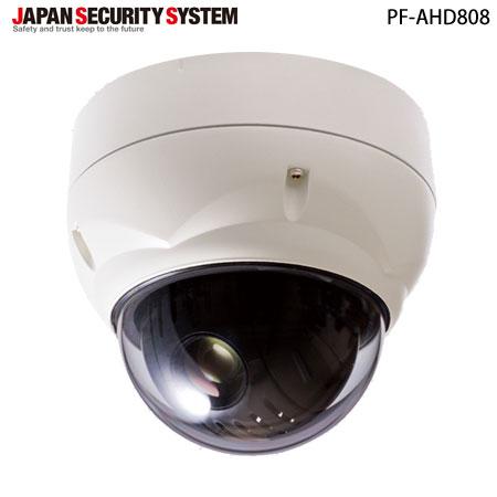 [送料無料]AHD対応2.2メガピクセル耐衝撃設計屋外 PTZカメラ