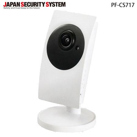 [送料無料]200万画素簡単設定ネットワークカメラ