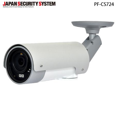 [送料無料]200万画素簡単設定屋外ネットワークカメラ