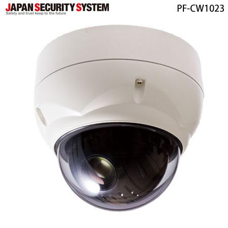 [送料無料]フルHD対応2メガピクセルPTZネットワークカメラ