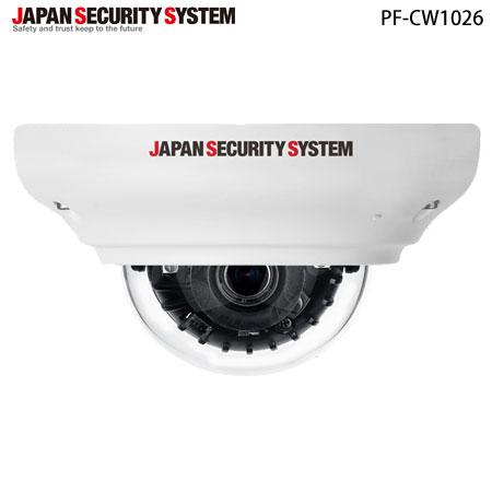 [送料無料]フルHD対応2メガピクセル屋外IRドーム型ネットワークカメラ