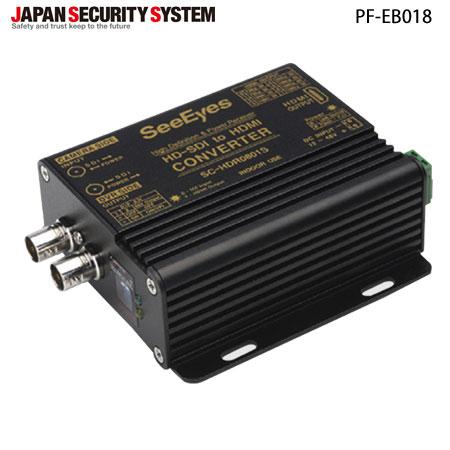 [送料無料]HD-SDI→HDMIコンバーター