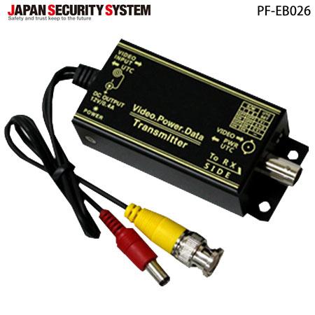 [送料無料]AHD ワンケーブルシステム(送信機)