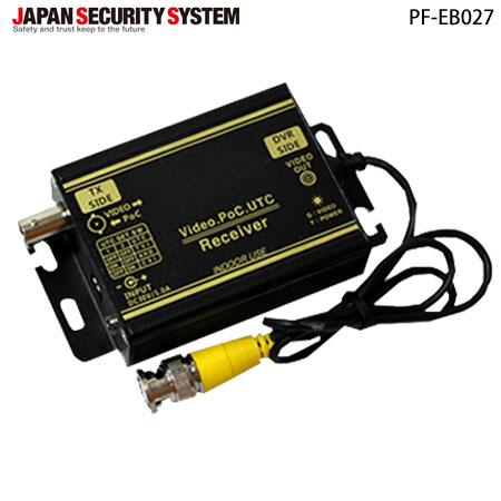 [送料無料]AHD 1ch ワンケーブルシステム(受信機)
