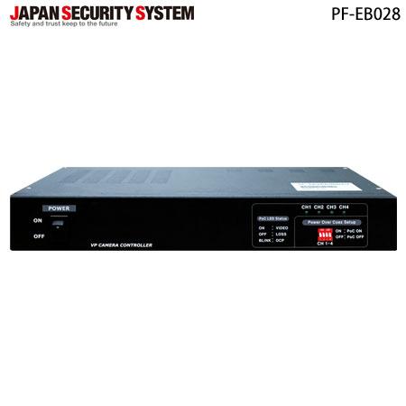 [送料無料]AHD 4ch ワンケーブルシステム(受信機)