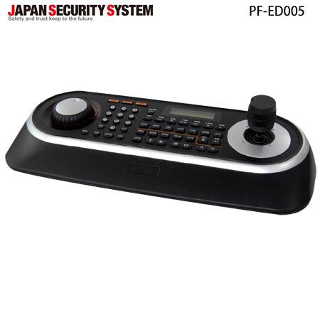 [送料無料]PF-AHD808/PF-AHD809専用  カメラコントローラー