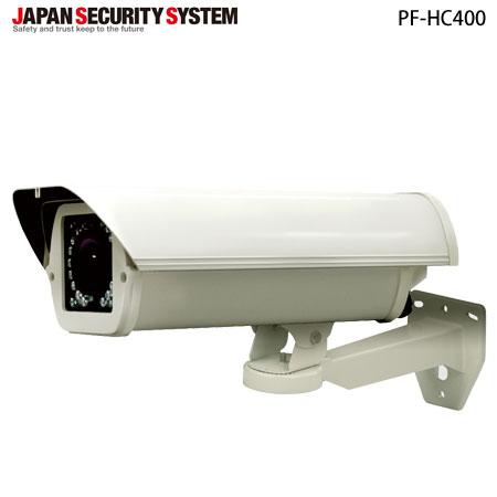[送料無料]街頭防犯用ネットワークカメラ(128GB  SDカード内蔵)