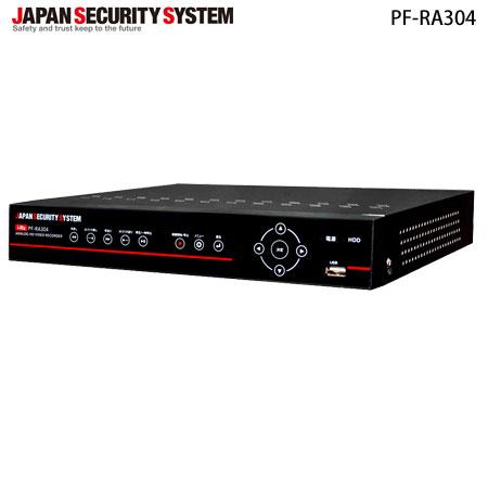 [送料無料]カメラ1~4台用 H.264圧縮方式 アナログ・AHD2.0対応4ch デジタルレコーダ 2TB