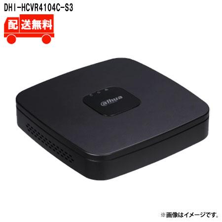 [送料無料]Dahua 4CH HDCVIカメラ100万画素対応 デジタルレコーダー  DHI-HCVR4104C-S3