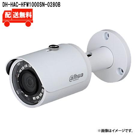 [送料無料]Dahua 1M IR防水バレット型カメラ DH-HAC-HFW1000SN-0280B
