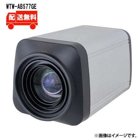 [送料無料]548万画素AHDシリーズ 室内用ボックス型カメラ WTW-AB577GE