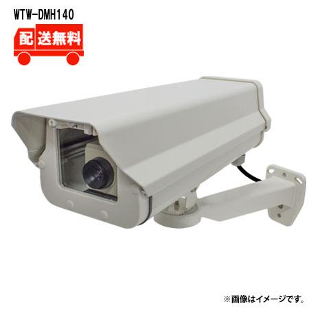 [送料無料]本物ハウジング・カメラレンズを使用した本物志向のダミーカメラ WTW-DMH140