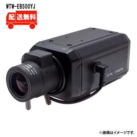 [送料無料]EX-SDI/HD-SDIマルチシリーズ 屋内仕様 赤外線ボックス型カメラ カメラ単体WTW-EHB500YJ