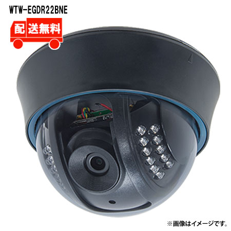 [送料無料]136万画素 機器間Wi-Fi対応IPネットワークシリーズ 屋内仕様 赤外線ドームカメラ WTW-EGDR22BNE