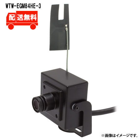 [送料無料]220万画素 機器間Wi-Fi対応IPネットワークシリーズ 屋内仕様 ミニチュアカメラ WTW-EGM84HE-3