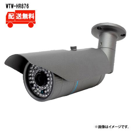 [送料無料]HD-SDI/EX-SDI 屋外防滴仕様 赤外線カメラ WTW-HR876