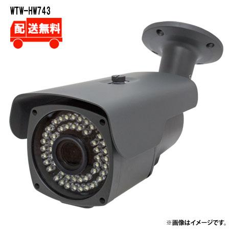 [送料無料]HD-SDI/EX-SDIシリーズ 屋外防滴仕様 中型サイズ防犯灯カメラ WTW-HW743