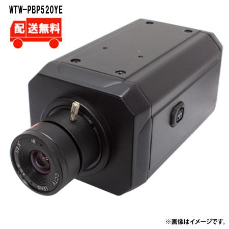 [送料無料]IPカメラシリーズ 400万画素 屋内専用 スタンダードボックスカメラ WTW-PBP520YE