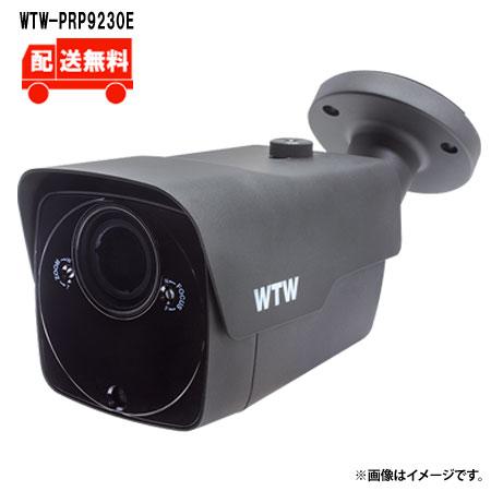 [送料無料]800万画素IPCシリーズ 屋外防滴仕様 小型赤外線カメラ WTW-PRP9230E