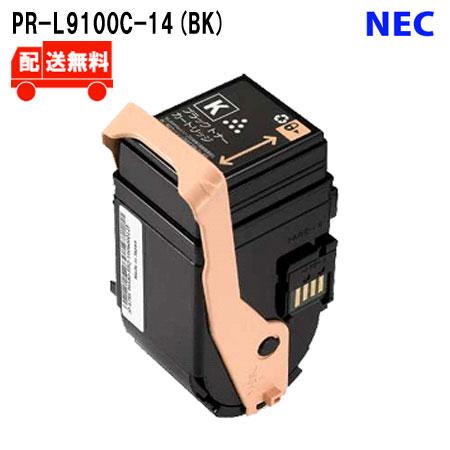 贈答 NEC 流行のアイテム エヌイーシー リサイクルトナー 送料無料 PR-L9100C-14 PR-L9100C 対応機種 BK 国内リサイクルトナー