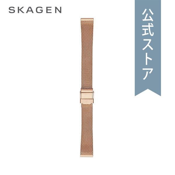 【P最大33倍/22日20:00~26日1:59】スカーゲン Skagen 公式ストア 腕時計 ベルト 交換 14mm メッシュ バンド ウォッチ ストラップ ローズゴールド Standard Steel-Mesh Watch Strap Rose Gold-Tone SKB2036