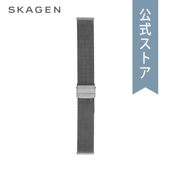 スカーゲン 腕時計 Skagen 時計 公式ストア ベルト 交換 20mm メッシュ バンド ウォッチ ストラップ グレー Gray SKB6038