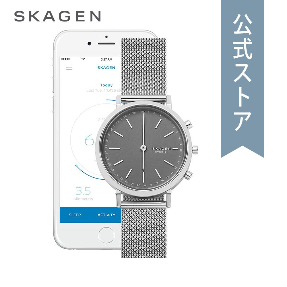 今すぐ使える10%OFFクーポン配布中!30%OFF スカーゲン スマートウォッチ 公式 2年 保証 Skagen iphone android 対応 ウェアラブル Smartwatch 腕時計 ユニセックス ハルド コネクテッド SKT1409 HALD CONNECTED