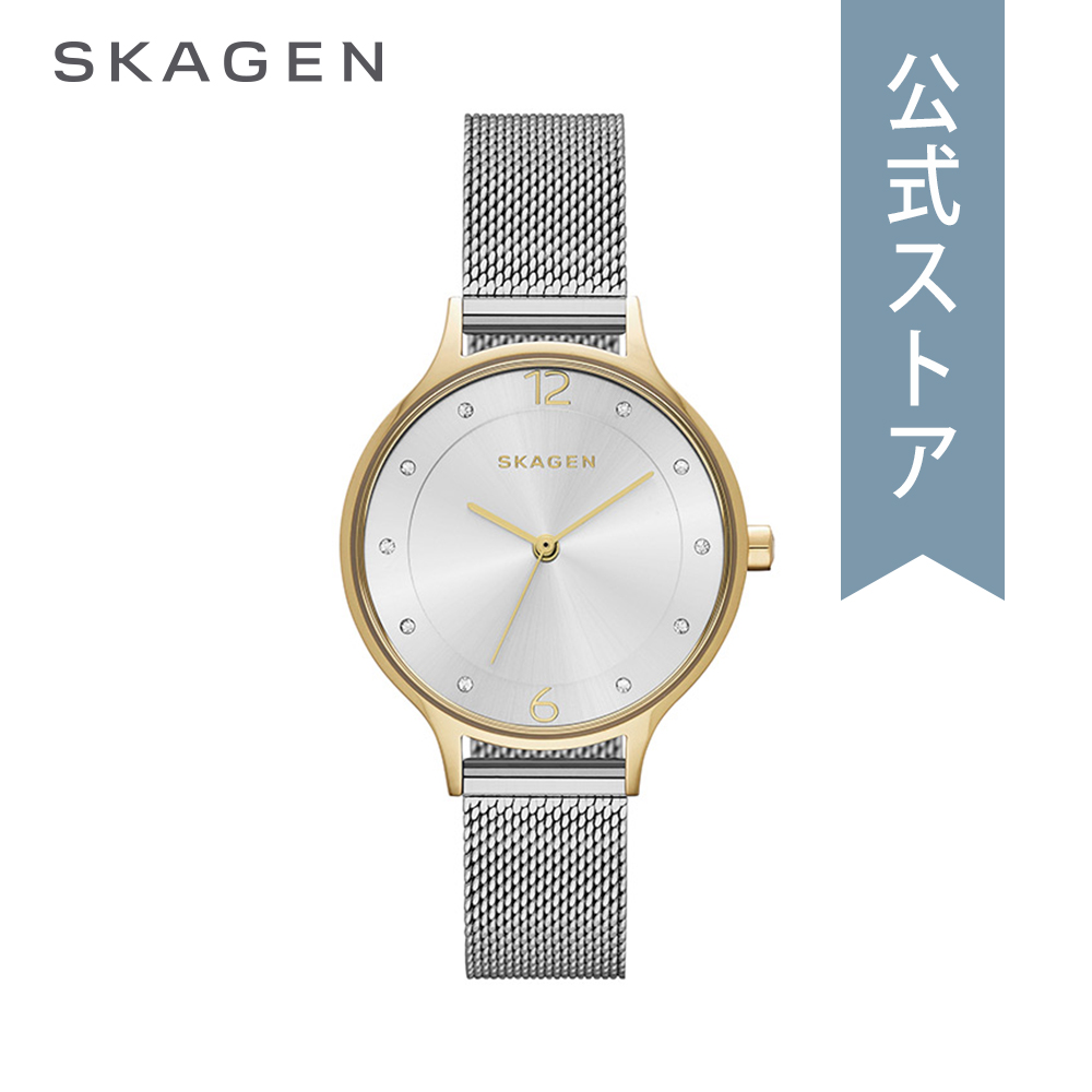 【7/26まで!ポイント10倍!】スカーゲン 腕時計 レディース ウォッチ Skagen 時計 アニータ SKW2340 ANITA 公式 2年 保証