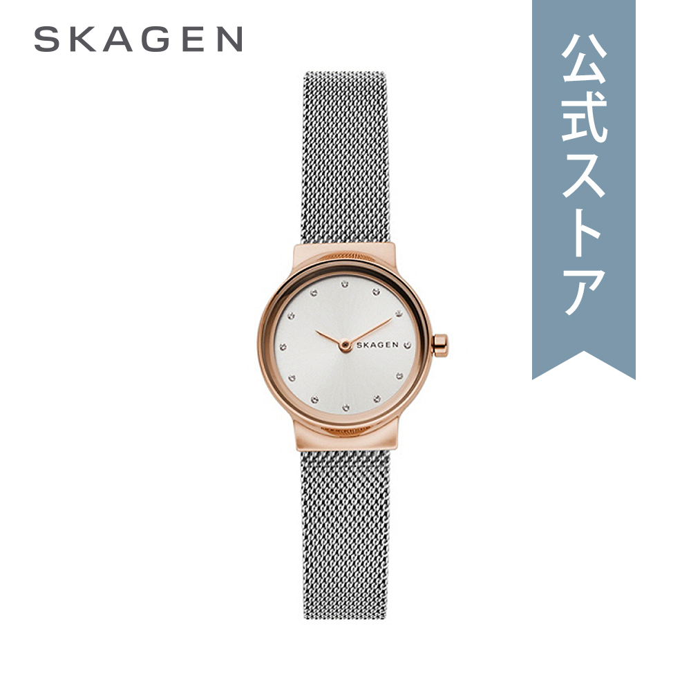 【6/4 20時~ スーパーセール限定 ポイント10倍!】スカーゲン 腕時計 レディース ウォッチ Skagen 時計 フレヤ SKW2716 FREJA 公式 2年 保証