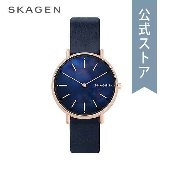 【6/4 20時~ スーパーセール限定 ポイント10倍!】スカーゲン 腕時計 レディース ウォッチ Skagen 時計 シグネチャー SKW2731 SIGNATUR 公式 2年 保証