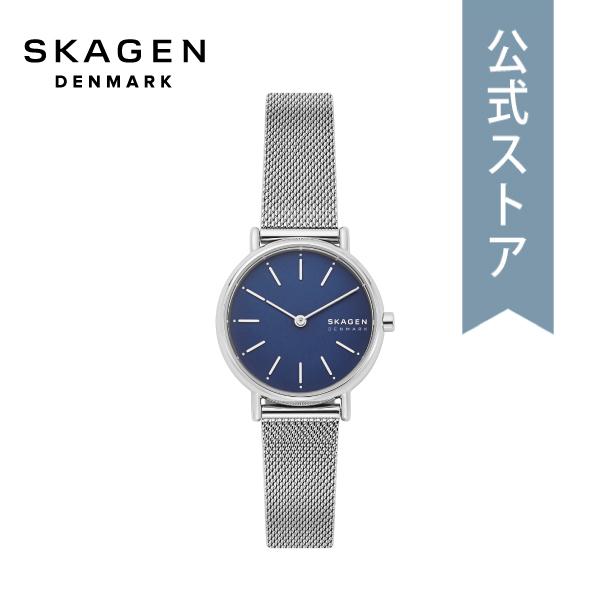 【6/4 20時~ スーパーセール限定 ポイント10倍!】スカーゲン 腕時計 レディース Skagen 時計 SKW2759 SIGNATUR 公式 2年 保証